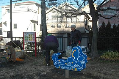 公園愛護会