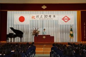 10月31日鴨志田中学校創立30周年記念式典と祝賀会が行われました