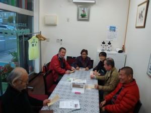 12月7日 クラブ活動部長会が開催されました。