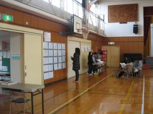 鴨志田第一小学校の防災訓練の学習発表会開催