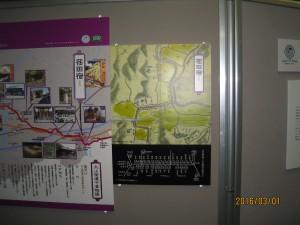 ②-1荏田宿の図