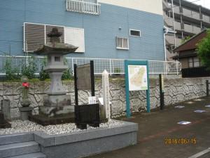 4. 長津田宿常夜燈