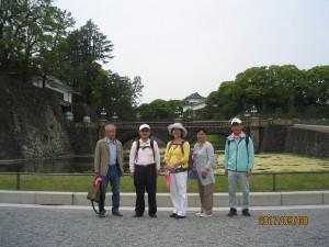江戸城本丸・天守閣跡を訪ねて散歩に行って来ました