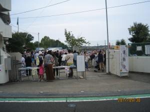 9月30日(土)鴨志田第一小学校の運動会が行われました