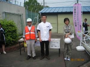 レオ動物病院  院長堀川先生