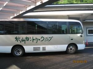 第26回コンペ秋山カントリークラブ