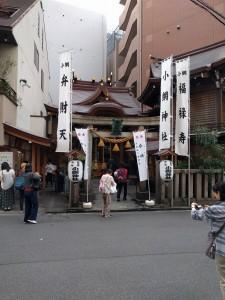5.日本橋小網神社